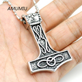 AMUMIU ' T ' Shaped Rock Pop For Men,Jewelry Fashion Pendant Necklace Good Quality Stainless Steel Jewellery HZP081