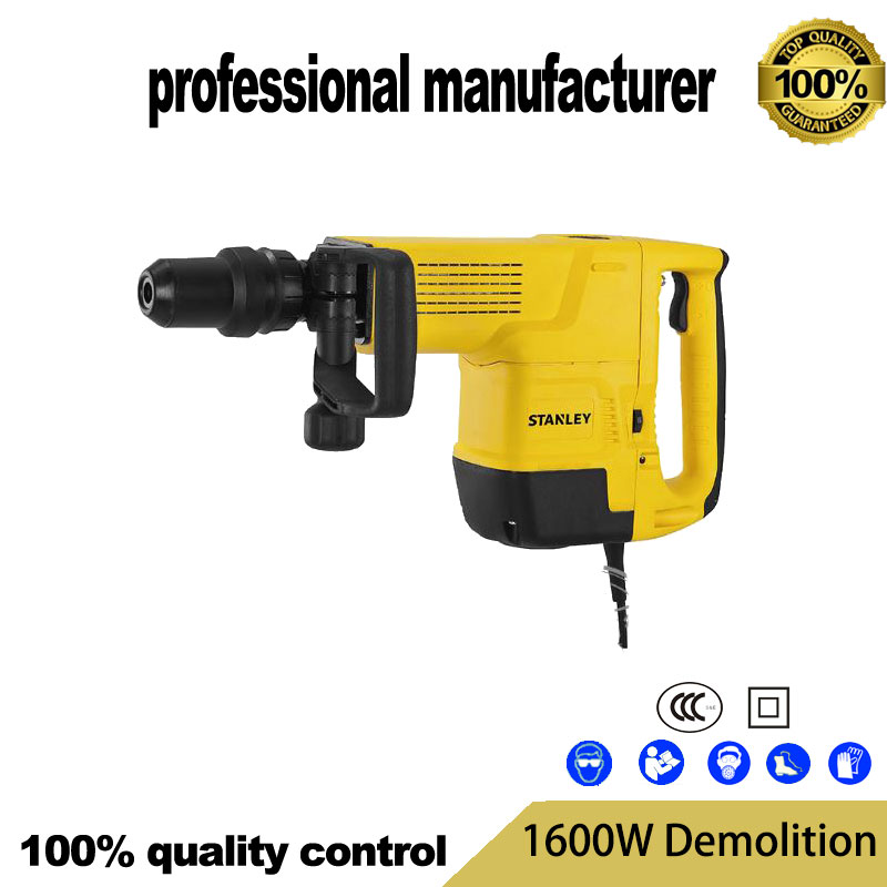 STHM10K Professional grade electric demolition 1600W heavy duty electric hammer dual purpose hammer demolition cement broken цена