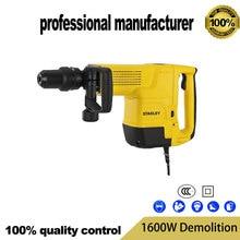 STHM10K Professional grade electric demolition 1600W  heavy duty hammer dual purpose cement broken
