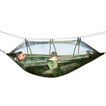 Outdoor Camping Parachute Hammock Mosquito Net Flyknit Double Leisure Sleeping Hanging Chair