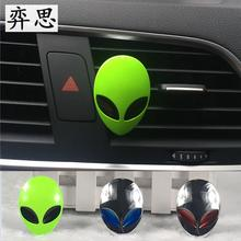 Metal alien styling car air conditioning decoration Perfume clip Ladies freshener Color metal Exquisite perfume
