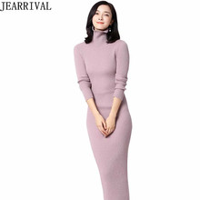 High Quality Winter Dress 2017 New Women Casual Long Wool Sweater Dress Full Sleeve Turtleneck Bodycon Knitted Dresses Vestidos