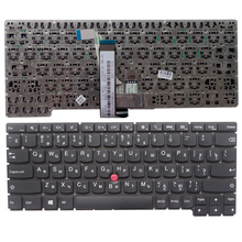 Russian laptop keyboard  FOR Lenovo ThinkPad X1  Helix  No frame RU