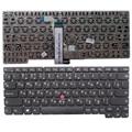 Ruso ru teclado del ordenador portátil para lenovo thinkpad x1 helix no frame