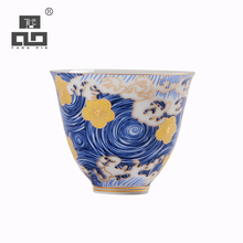 TANGPIN colour enamels ceramic tea cup for puer teacups chinese kung fu 65ml