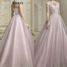 SuperKimJo Modest Purple Prom Dresses 2019 Elegant Cap Sleeve Lace Applique Cheap Prom Gown Vestidos De Graduacion Largos цена