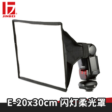 JINBEI Universal 20x30cm Light On-camera Flash Diffuser Foldable Softbox For Speedlite Photo Studio Accessories