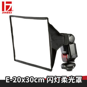 JINBEI Universal 20x30cm Light On-camera Flash Diffuser Foldable Softbox For Flash Speedlite Photo Studio Accessories