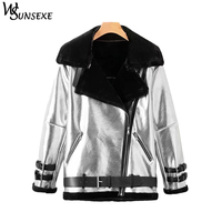 Metal Silver Bright Faux Leather Jacket Coat Women Casual Fleece Zipper Motorcycle Thicken Warm Fur Integrated Jackets Outerwear