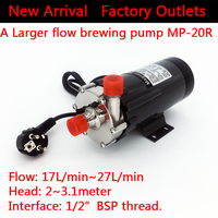 304 Stainless steel Pump MP 20R, Food grade Home brew pump beer Large flow home brewing magnetic pump High temperature 140 C
