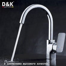 D&K DA1432401 High Quality Kitchen Sink Faucet Deck Mounted Chrome Single Handle Ceramic Brass 360 degree rotating Mixer Tap Big
