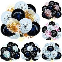 15pcs Rocket Party Balloons Confetti Latex Balloon For Kid Birthday Decoration Supplies Air