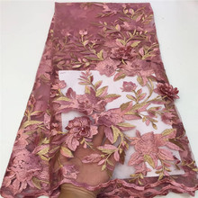 Latest Design 3d embroidery Nigerian Mesh Lace Fabrics Beaded African Fabric High Quality for DressHX1356-1