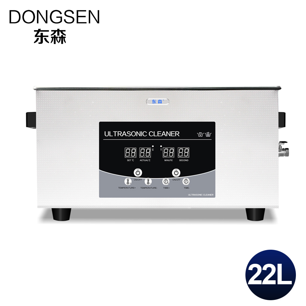 Ultrasonic Cleaner 22L Bath Timer Heater Circuit Board Engine Car Parts Mold Metal Washer Degreaser Ultrasound Tanks Transducer