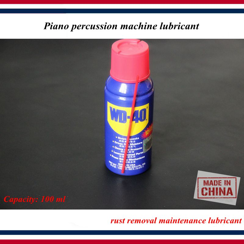 Piano Tuning Maintenance Tools - Piano Percussion Machine Lubricant, Rust Removal Maintenance Lubricant - Piano Parts