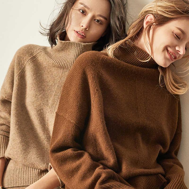 Europa Verenigde Staten herfst winter hoge kraag kasjmier trui vrouwelijke caramel kleur losse trui vrouwen dikkere trui