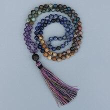 EDOTHALIA collar con bolas de circonia cúbica para mujer, Mala de Chakra colgante de 7, joyería de Yoga para mujer, cuentas de 8MM, collar con borlas largas
