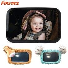 Регулируемый, Младенческая безопасности автомобиля зеркало напольное зеркало ребенка в виде зеркала сиденье зеркало заднего вида для детей