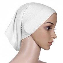 20 цветов Новые красивые мягкие растягивающиеся мусульманские красивые внутренние хиджаб колпачки исламские головные уборы