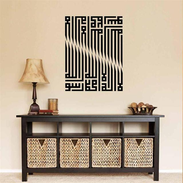 muslim pattern islamic wall sticker home decor mural art arabic quotes home bless wall decora black - Islamic Home Decoration