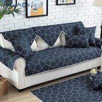 AILAQI חמישה צבעים בחירה אופציונלית בד כותנה החלקה מחצלת ספה בסלון מודרני פשוט ארבע עונות נפוץ