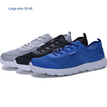 New Sneaker Large Size Mesh Casual Shoes Men Europe And The United States Women Couples Sports Tennis Male