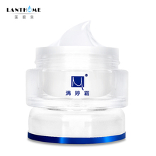 Manting Body and face acne remove Cream Face Care Mite Acne Treatment Scars Nutritious Whitening Cream Removing Horny