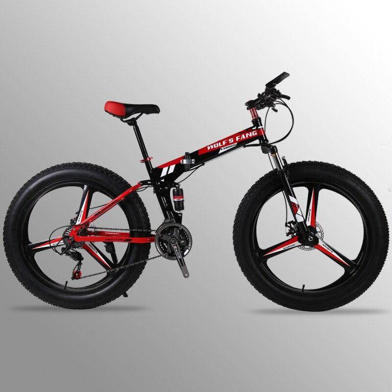 Vol Leopard VTT 7/24 vitesse 26x4.0 vélo Pliant graisse vélo À Double freins à disque Vélos Moto Neige