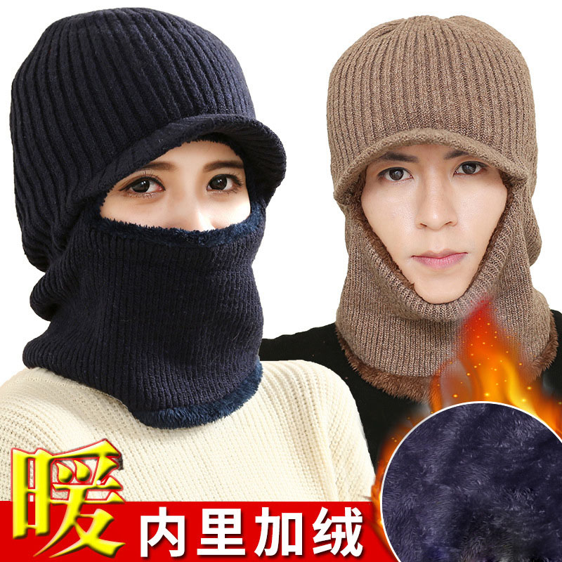 d252ded0dcb Free Shipping 1 PCS Fashion 2016 Autumn And Winter Unisex Hats Warm  Knitting Cap Casual Outdoor