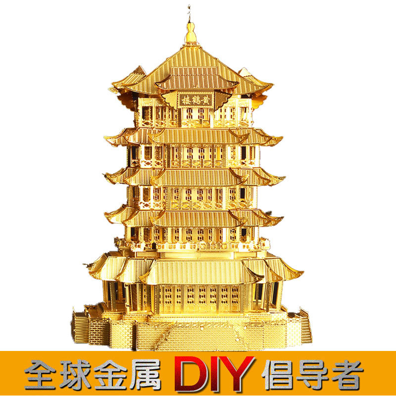 online get cheap yellow crane tower