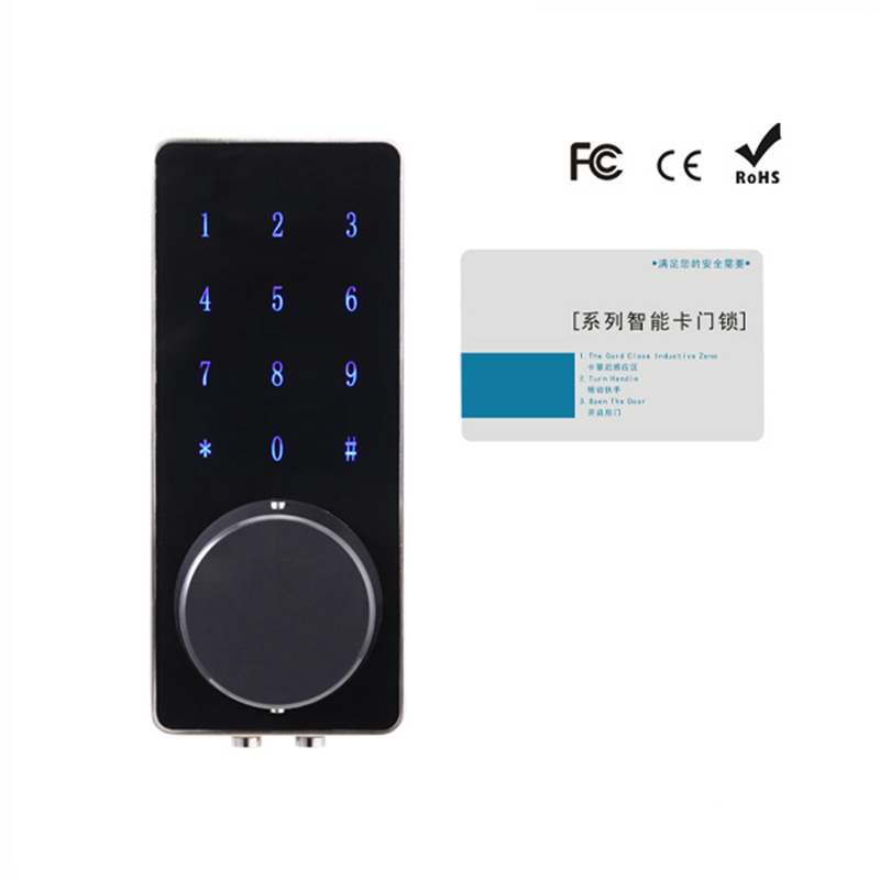 Electronic Door Lock Password Touch Screen Keypad Digital Code Lock Smart Entry 2 Cards  2 Mechanical Keys