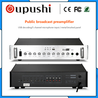 OUPUSHI Q-2020 pre amplifier campus broadcast intelligent system sound source controller fire cutting
