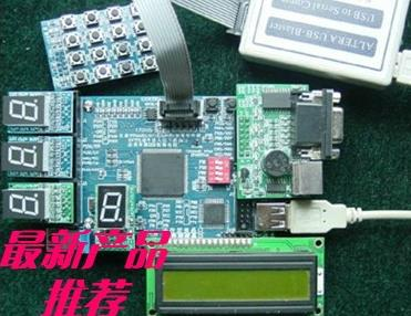 Free Shipping! FPGA development board module цены онлайн