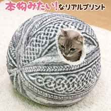 [MPK Cat Beds] Сферический домик для кошек с круглым отверстием, вашему коту понравится! Игровой домик для кошек, игрушка для кошек