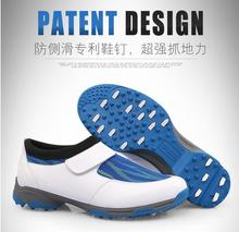 PGM patented design golf shoes men's shoes anti-side skate shoes breathable shoes