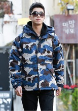 """New Edition """"SouthPlay"""" Winter Warming Waterproof 10,000mm Blue Military Jacket"""