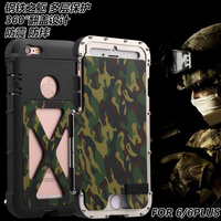 R Just Armor King Iron Man Steel Metal Shockproof Flip Case For Apple iPhone 6 6s 4.7 Powerful Camouflage Dirty proof Case Cover