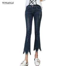 MORUANCLE Womens Skinny Flare Jeans Joggers Fashion Ripped Wide Leg Denim Trousers Distressed Hole Pants For Femel Ankle-Length