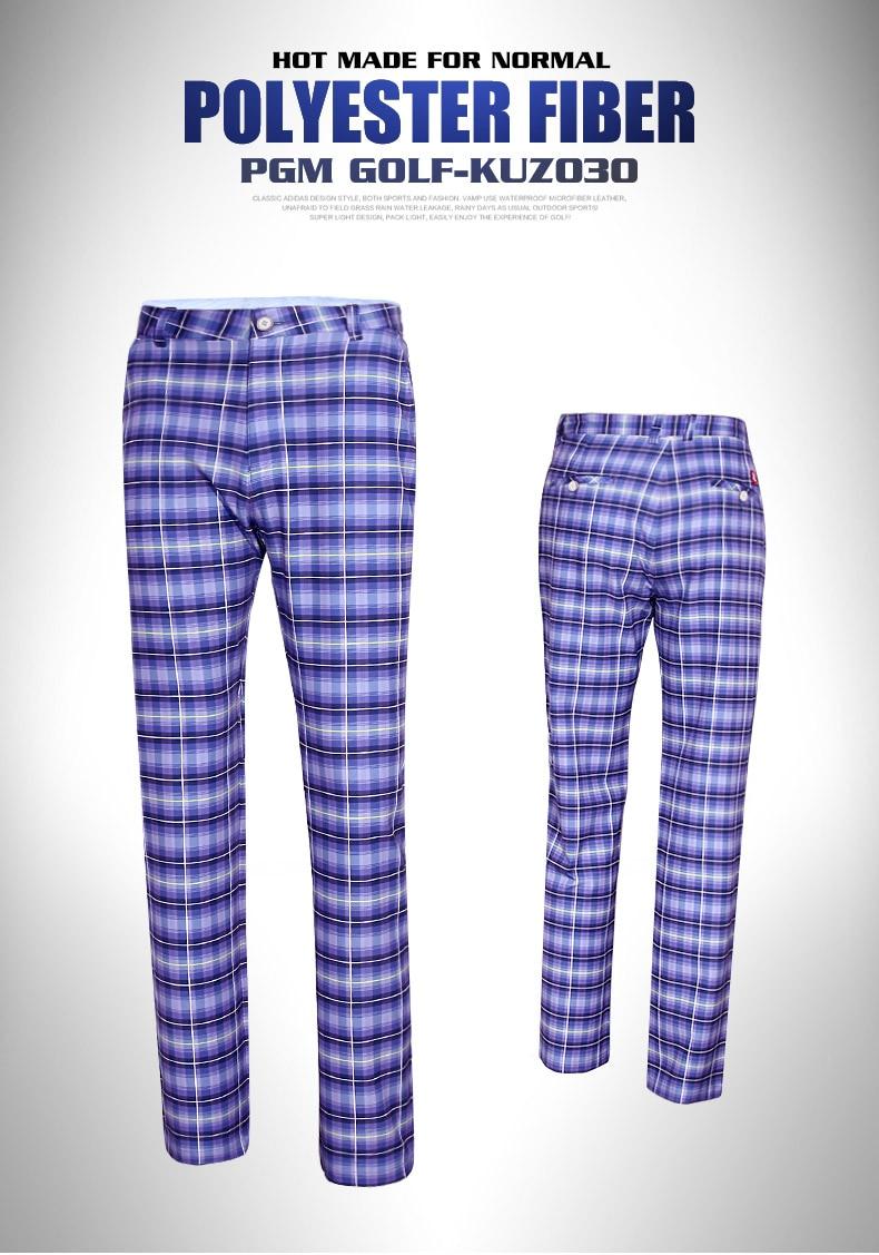 Grid pants_14.jpg