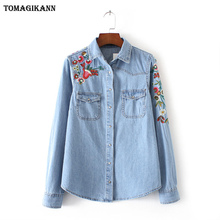 2017 Autumn Vintage Flower Embroidery Denim Women Blouse shirts Casual Pockets Single Breasted Long Sleeve femininas blusas Tops