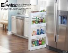 цены The shelf of the shelves can be moved toilet seat, bathroom, bathroom, bathroom, bathroom, multi-layer washing machine