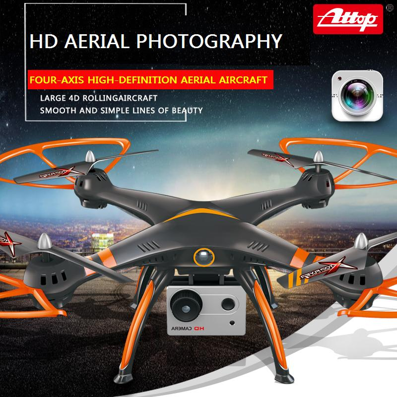 drones,UAV,unmanned aerial vehicleHigh-definition aerial four-axis aircraft,Children remote control toy aircraft стоимость