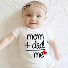 Летняя хлопковая одежда для новорожденных; хлопковое боди для мальчиков и девочек; Забавный милый костюм каваи с короткими рукавами для младенцев; подарок для папы и мамы