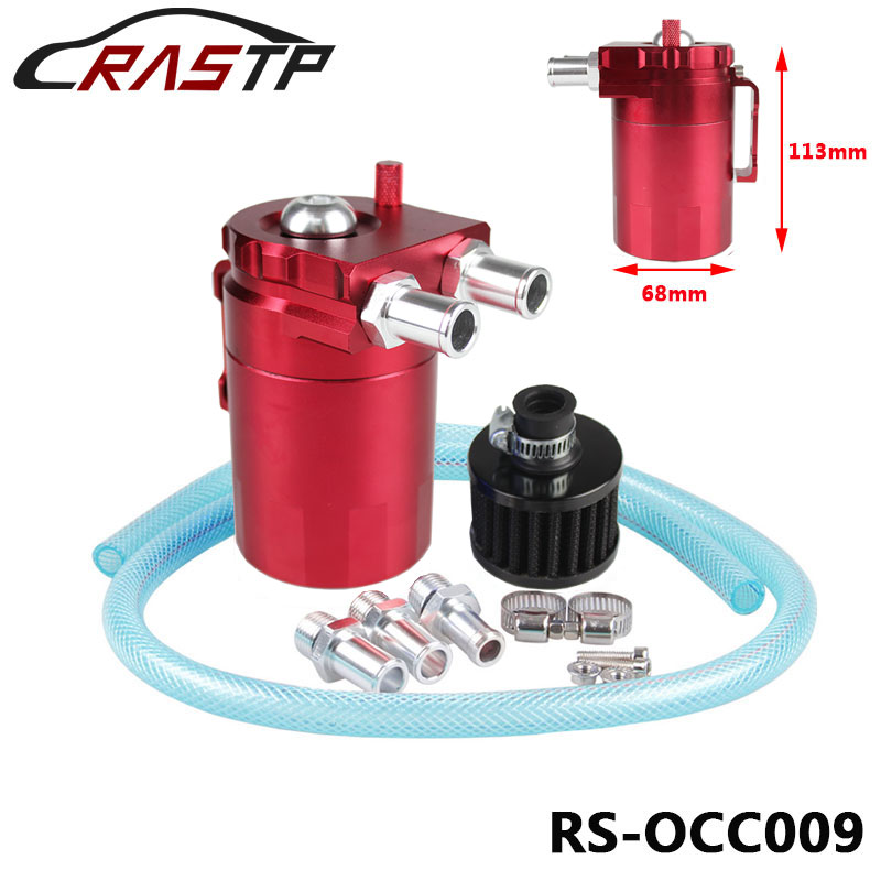 Oil Catch Tank Racing Oil Tank /Oil Catch can Polished Oil Reservoir Catch Can Tank With Breather Filter RS-OCC009 все цены