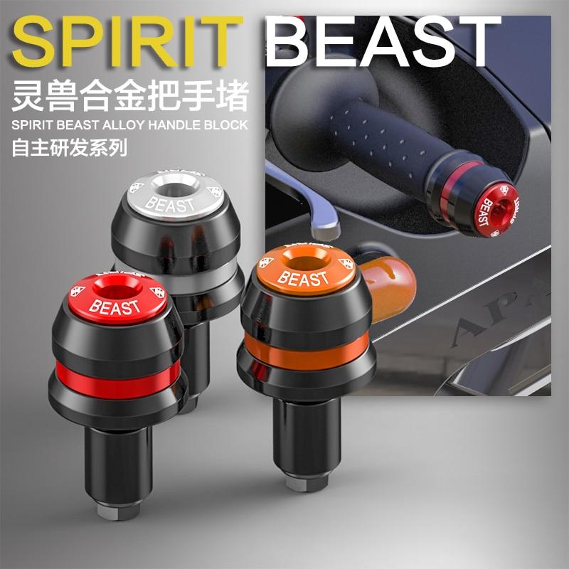 SPIRIT BEAST Մոտոցիկլ բռնակ արգելափակող պարագաներ Սքուերների դեկոր բռնակ Balance Balance Terminal Grip Plug