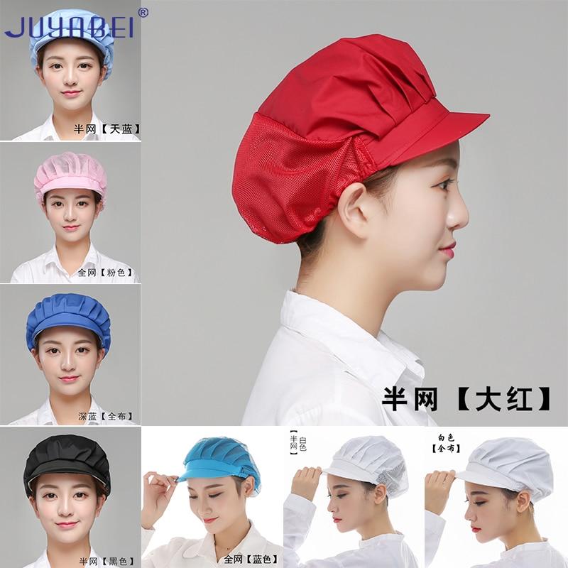 Elastic Mesh Caps Restaurant Hotel Food Service Baking Waiter Work Wear Hats Chef Uniform Workshop Dust Cap Unisex Wholesale
