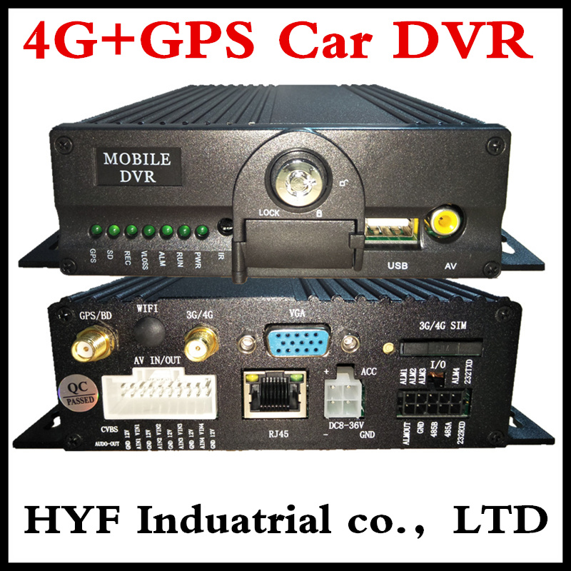 GPS mocile dvr 4 way dual SD card on-board video recorder 4G MDVR million HD 4CH bus monitor Positioning on-board host car dvr truck dvr gps on board monitoring host ahd hd 4ch dual sd card car video mdvr factory direct sales