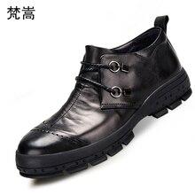 Cowhide Mens Shoes Business Leisure Genuine  Leather Thick sole big size men dress shoes spring autumn snow boots cashmere