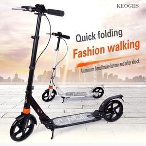 Image 1 - adult children kick scooter foldable PU 2wheels bodybuilding all aluminum shock absorption urban campus transportation