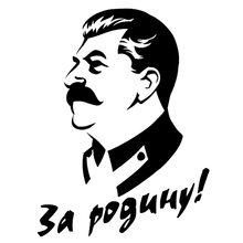 CS-407#20*15cm Stalin-For his homeland! funny car sticker and decal silver/black vinyl auto stickers